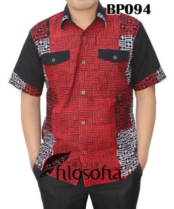 Kemeja Batik Pria 094