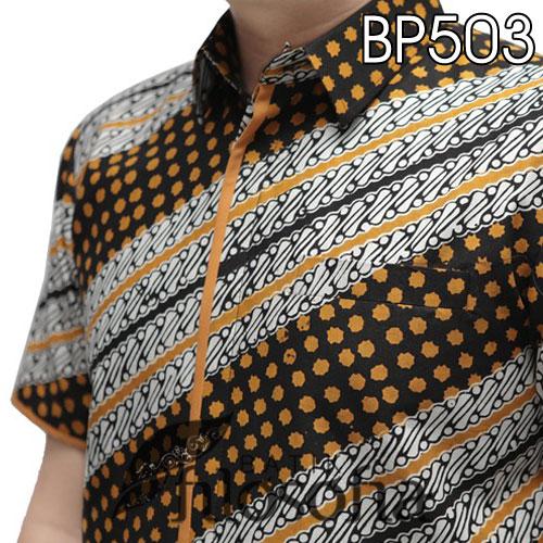 Picture Batik Lengan Pendek Kombinasi